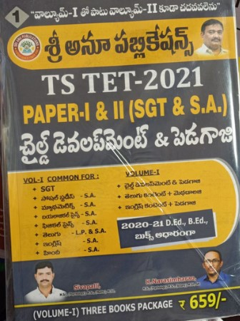 TS TET - 2021 (Paper 1 & 2) SGT & SA (Telugu)