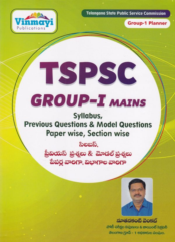 TSPSC Group 1 Mains - Syllabus, Previous Questions & Model Questions
