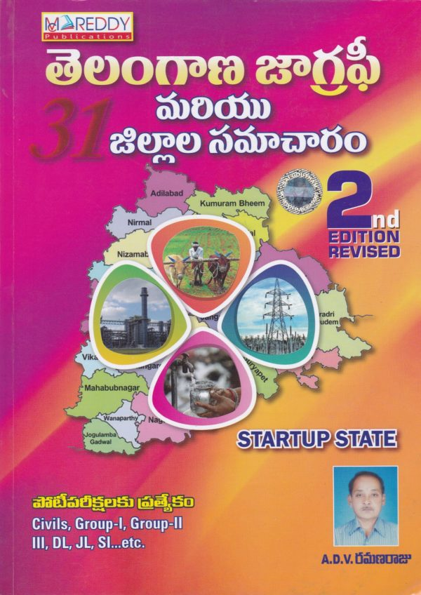 Telangana Geography & Districts Information