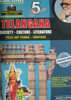 Telangana - Society Culture Literature