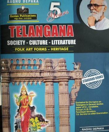 Telangana - Society Culture Literature
