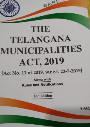 The Telangana Municipalities Act 2019 (English)