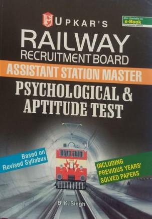 Upkar's RRB - Assitant Station Master (Pyscological & Aptitude Test)