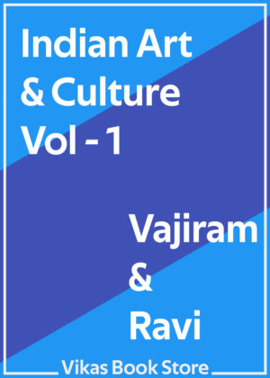 Vajiram & Ravi - Indian Art & Culture (Vol - 1)