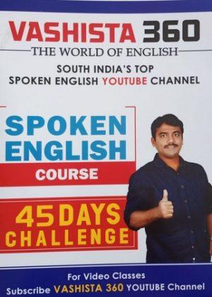 Vashista 360 - Spoken English