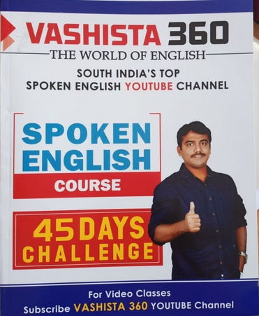 Vashista 360 - Spoken English