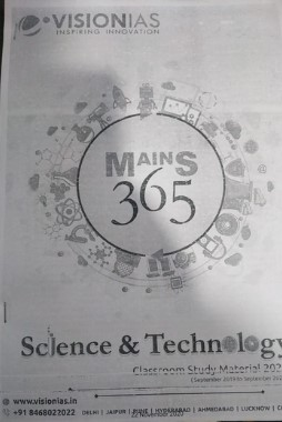 Vision IAS Mains 365 - Science & Technology