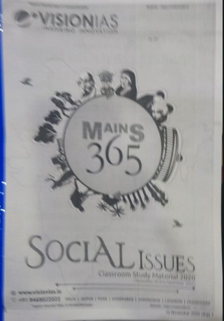 Vision IAS - Mains 365 (Social Issues)