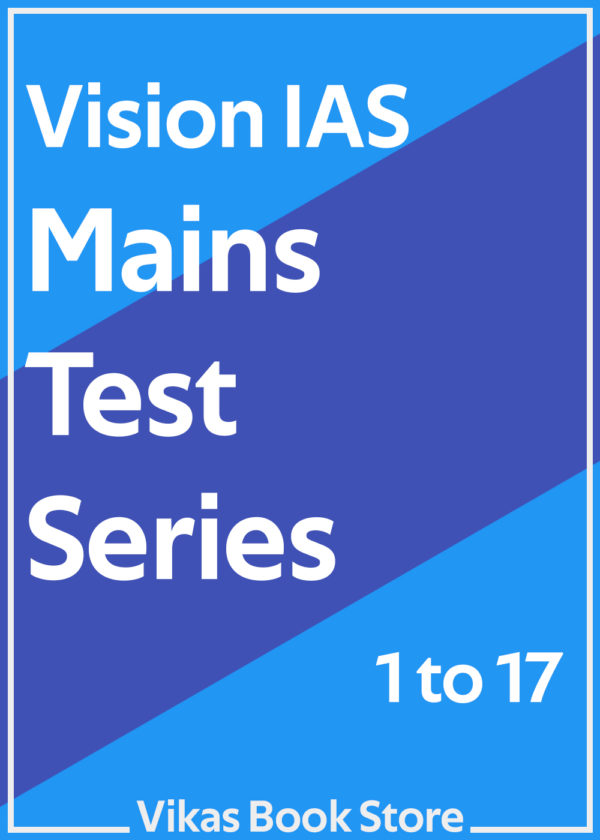 Vision IAS Mains Test Series (1 to 17)