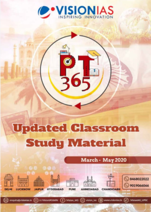 Vision iAS PT 365 Updated Classroom Study Material (March - May 2020)
