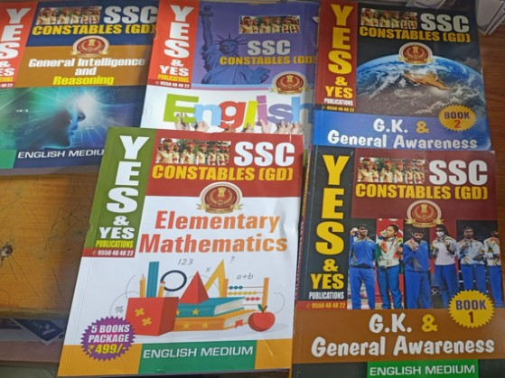 Yes & Yes Publications - Constable GD 5 Book Series